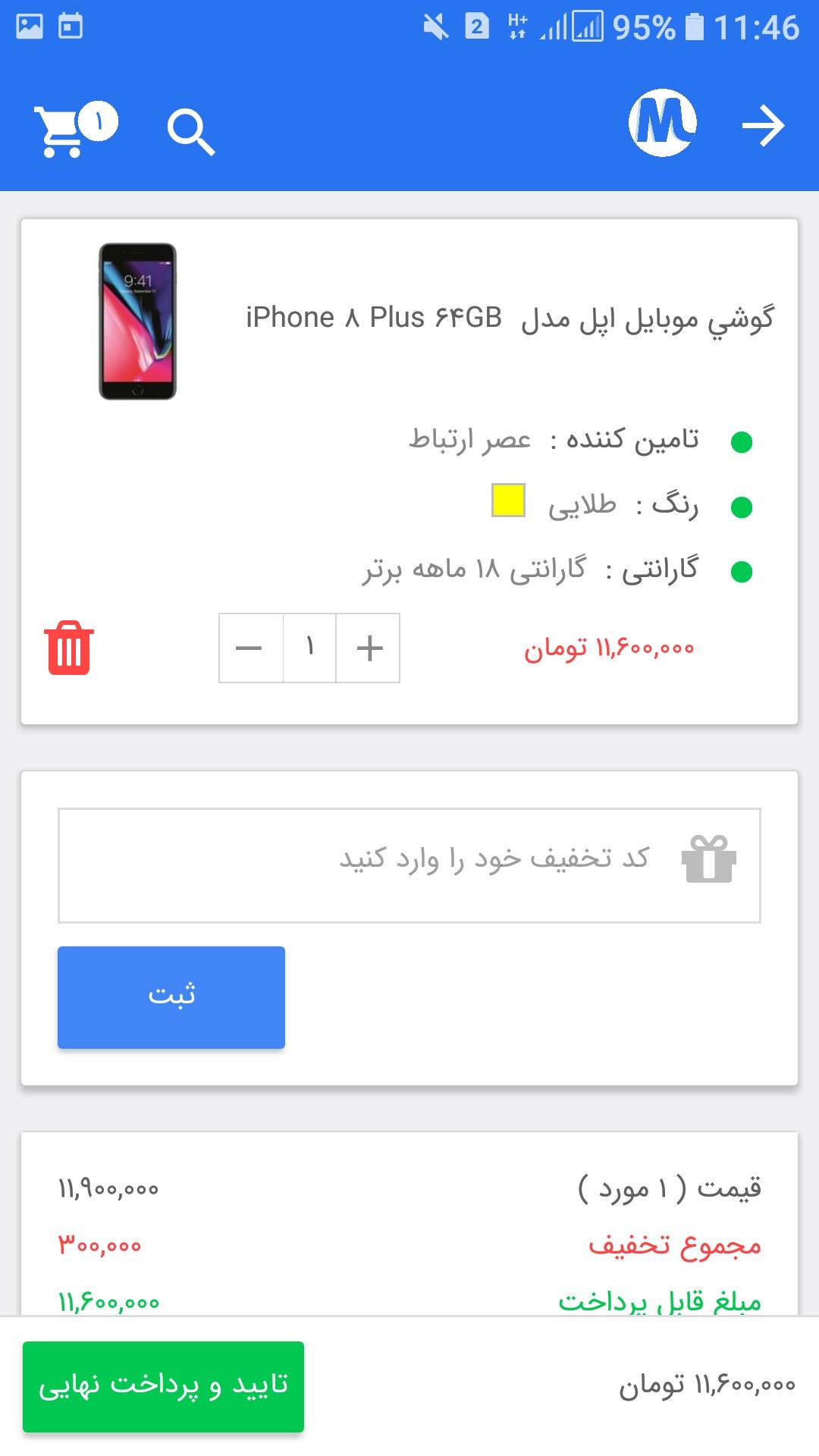 اپلیکیشن های فارسی reactnative