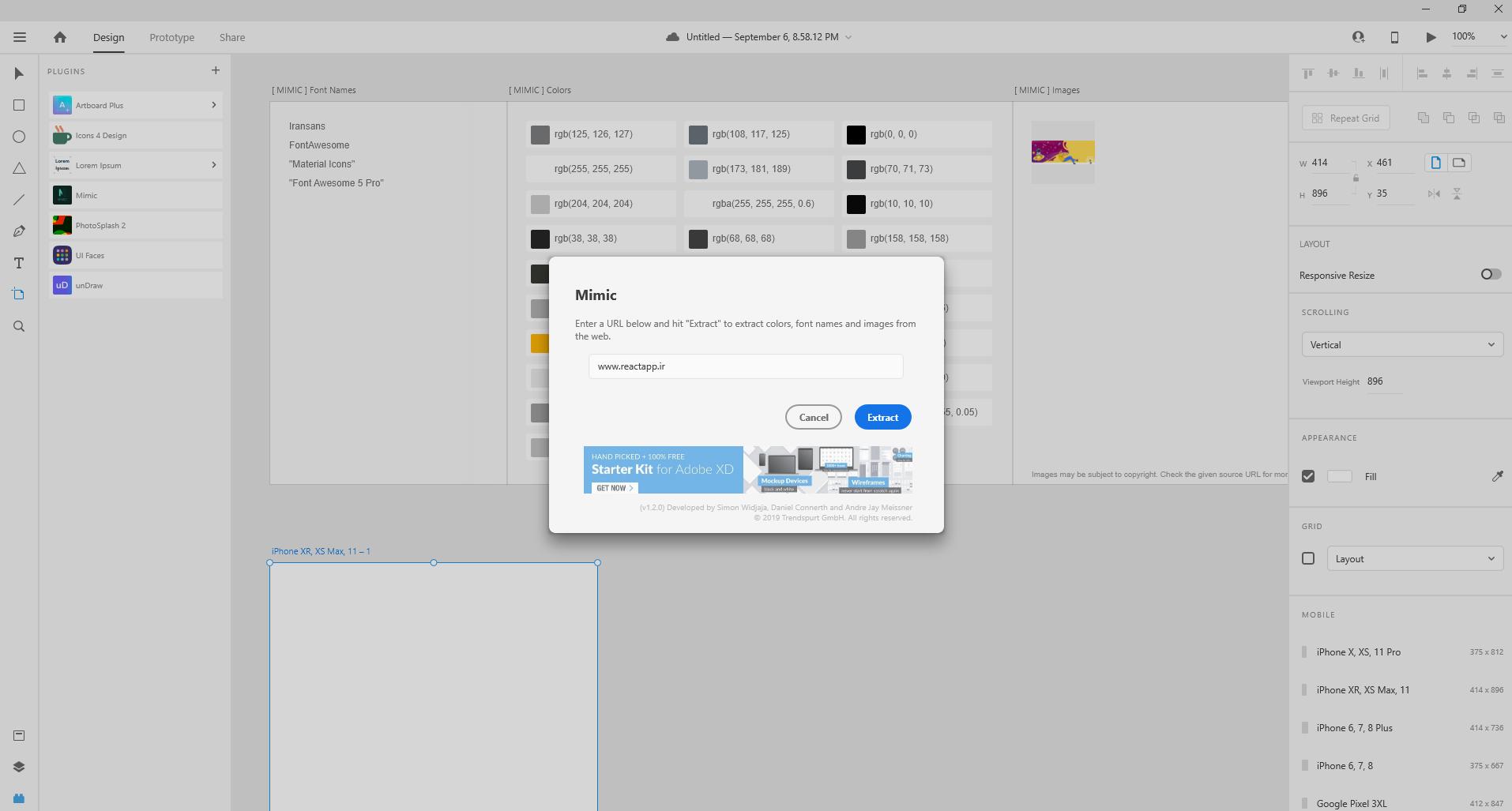 پلاگین های Adobe xd