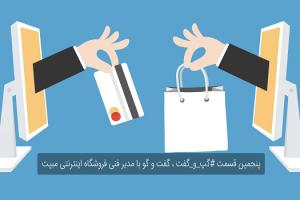 online-store2