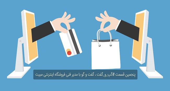 اپلیکیشن های فارسی با react native