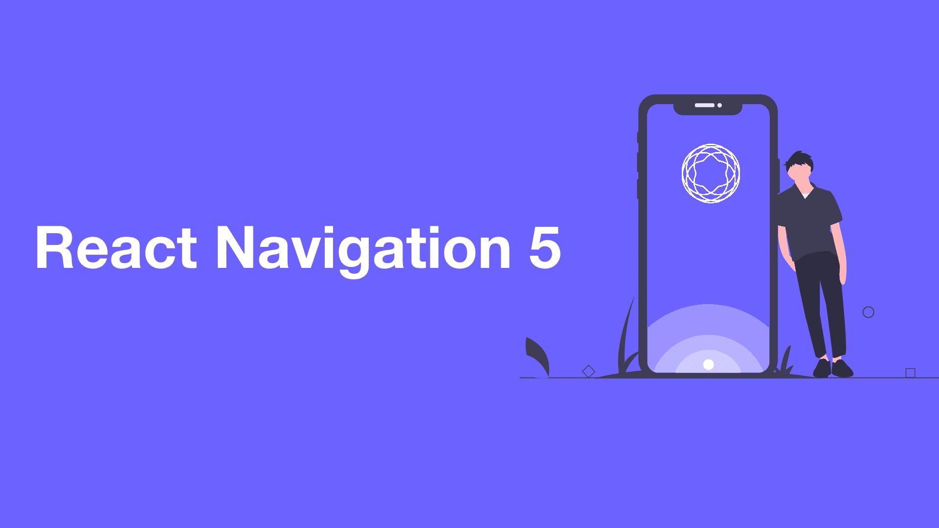 react navigation 5
